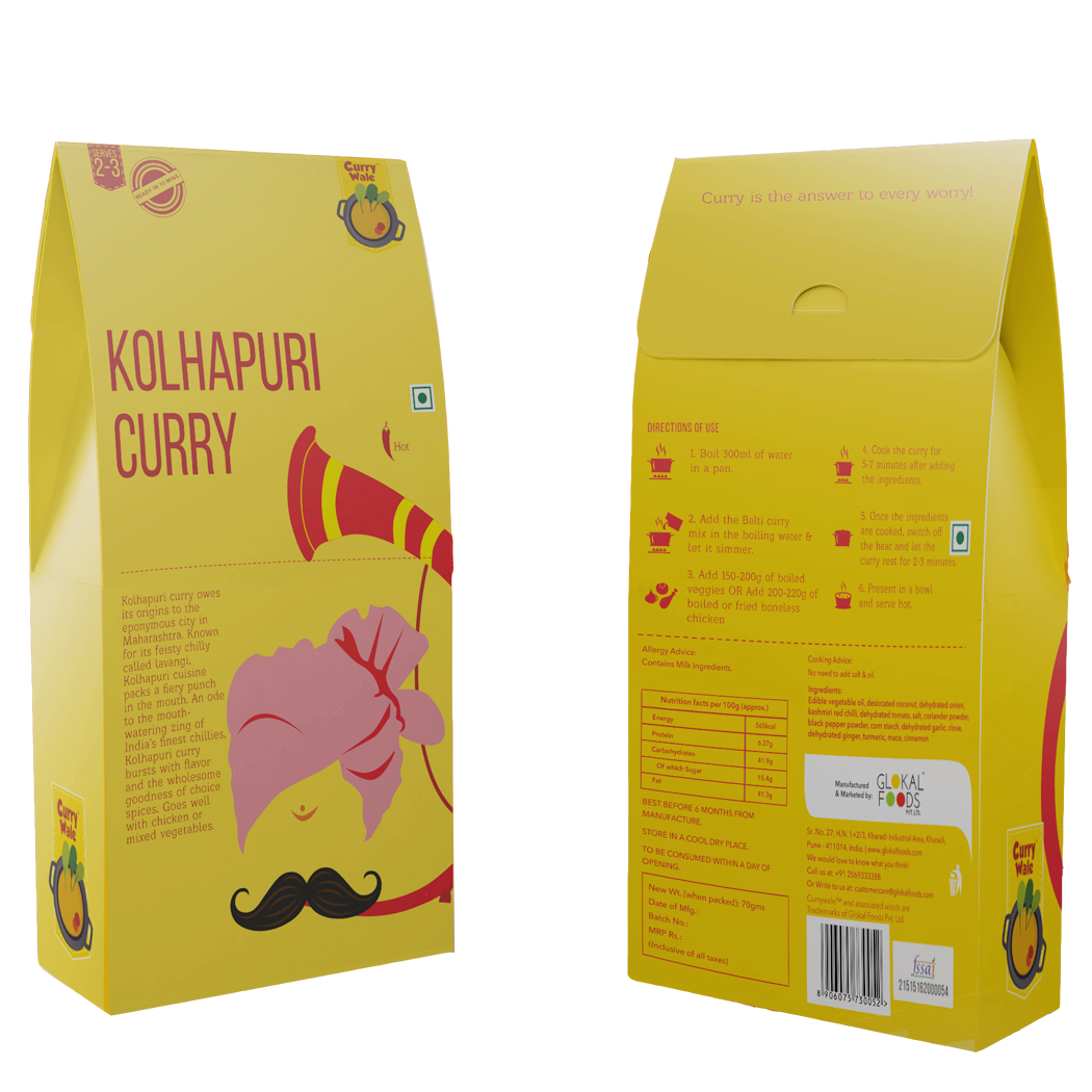 wizdumb-currywale-kolhapuri curry-packet
